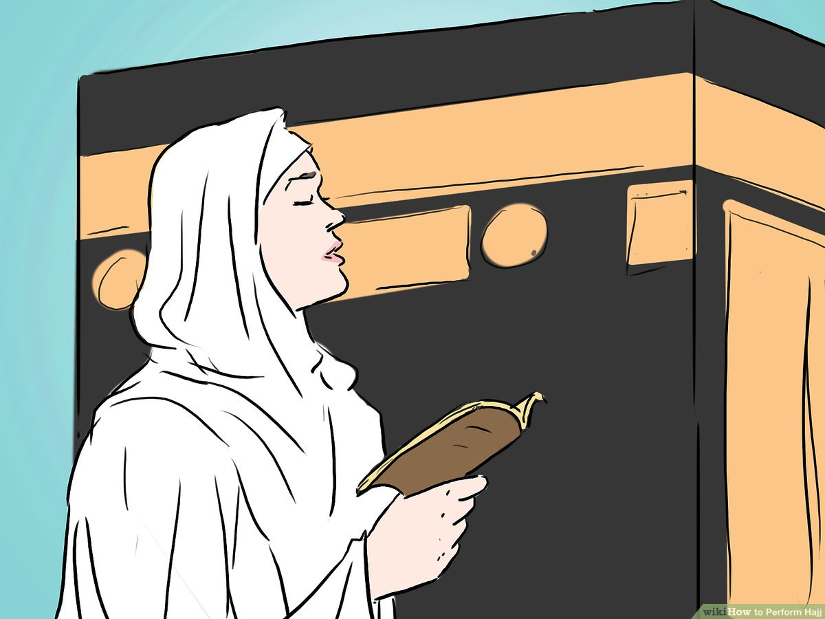 Safa and marwa mountains clipart black and white banner library library How to Perform Hajj or Pilgrimage to Mecca - wikiHow banner library library