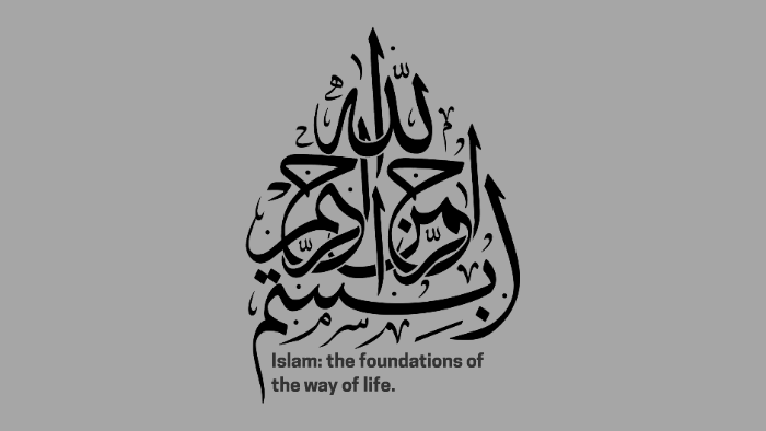 Safa and marwa mountains clipart black and white graphic free stock Islam: The foundations of faith. by Harris Shahid on Prezi graphic free stock