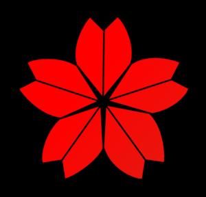 Sakura flower clipart png graphic Sakura Flower Clipart Png | Clipart Panda - Free Clipart Images graphic