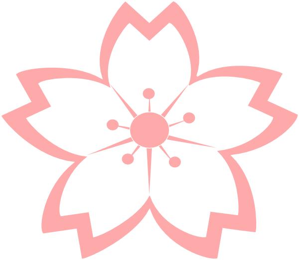 Sakura flower clipart jpg black and white download Sakura Flower Clipart Png | Clipart Panda - Free Clipart Images jpg black and white download