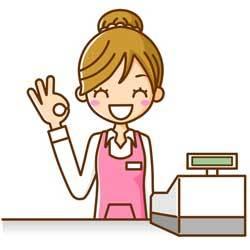 Sales clerk clipart clip library Sales Clerk Job Description • ResumeBaking clip library
