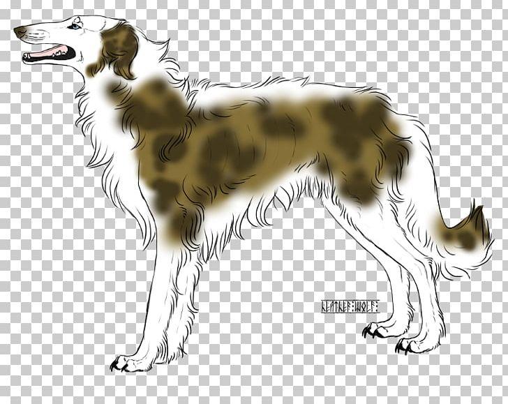 Saluki clipart clipart black and white library Silken Windhound Borzoi Saluki Dog Breed Rare Breed (dog ... clipart black and white library