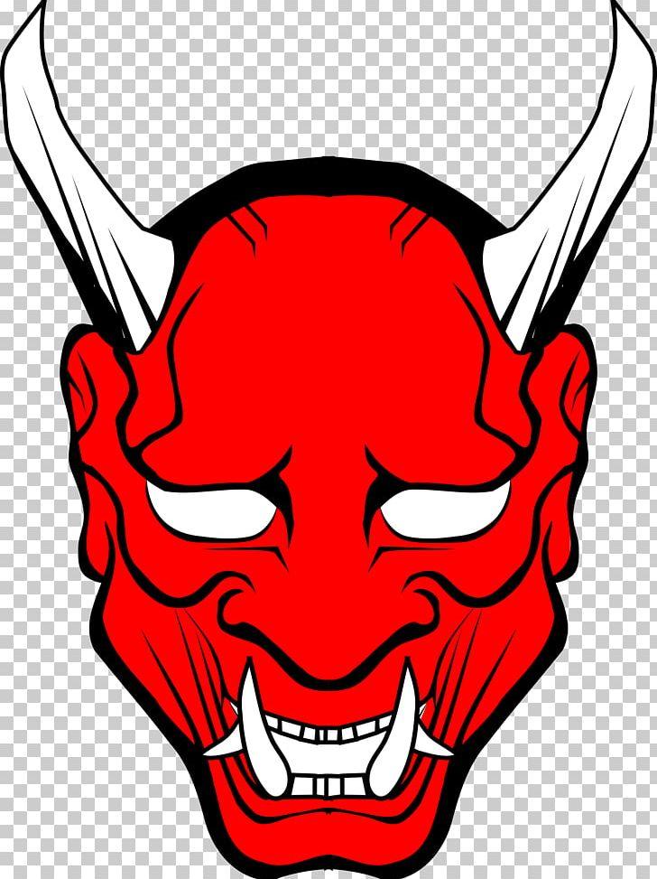 Satan clipart image transparent library Lucifer Devil Satan PNG, Clipart, Art, Black And White, Clip ... image transparent library