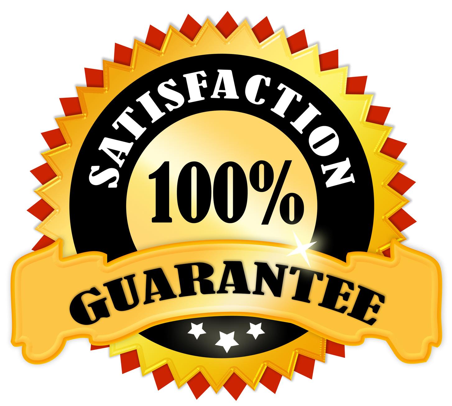 Satisfaction guaranteed logo clipart jpg black and white library Satisfaction Guarantee Icon | Landers Premier Flooring jpg black and white library