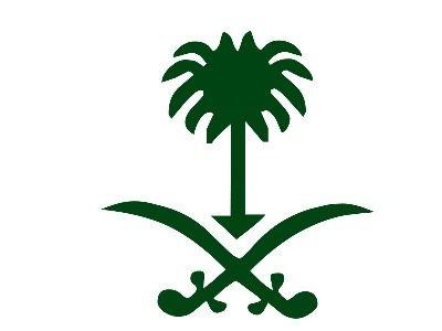 Saudi arabia logo clipart banner stock Saudi Symbol | Tattoo ideas | National day saudi, Cartoon ... banner stock