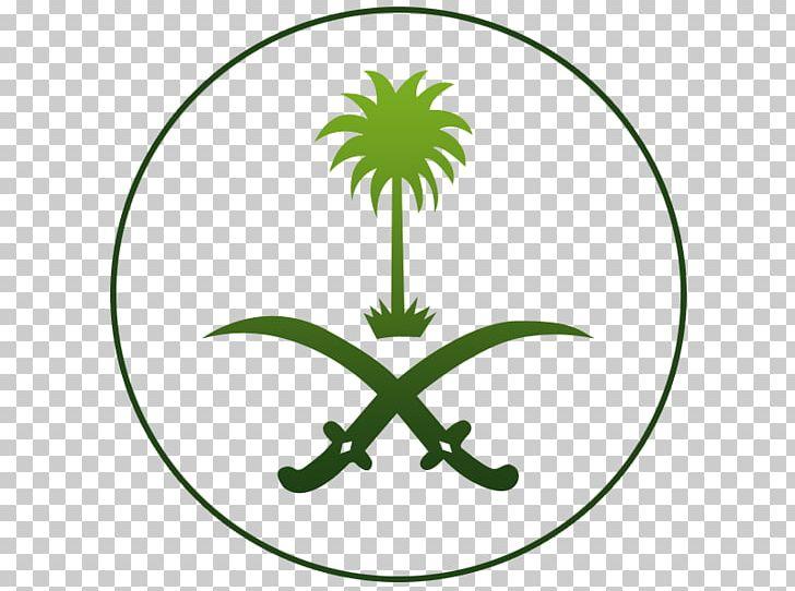 Saudi arabia logo clipart banner Emblem Of Saudi Arabia Logo Brush PNG, Clipart, Arabian ... banner