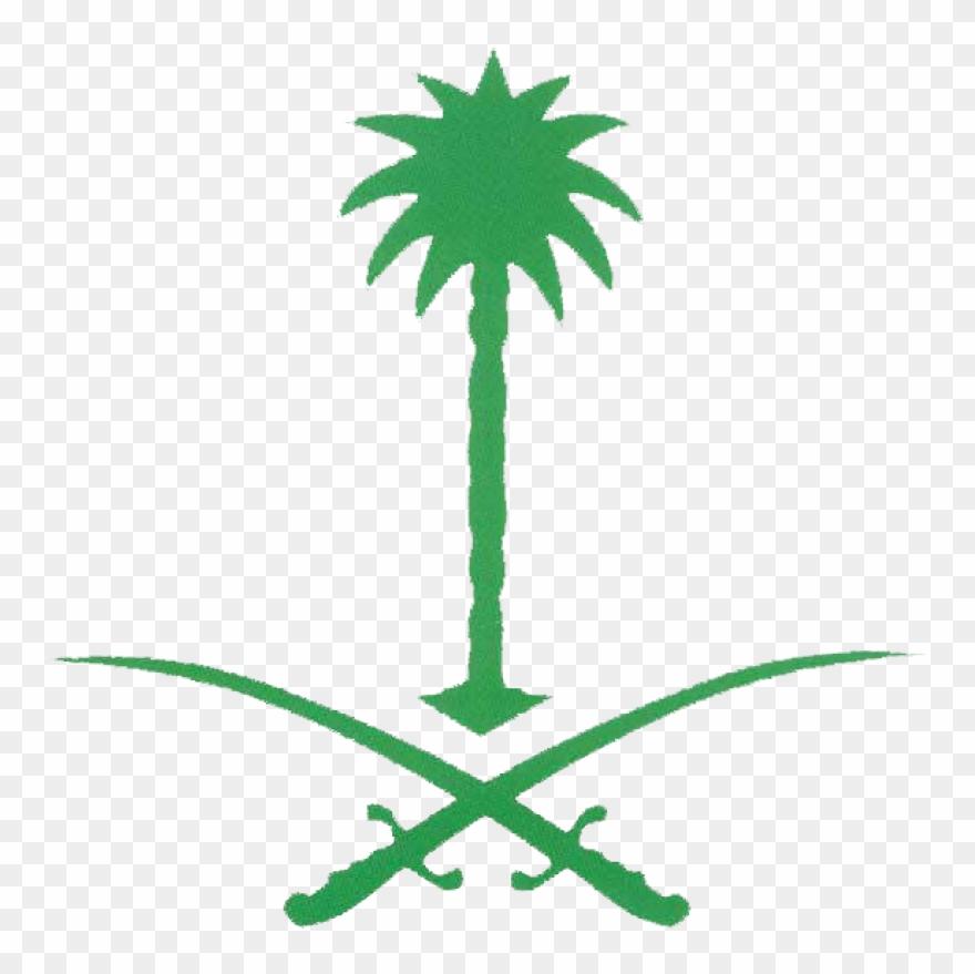 Saudi arabia logo clipart banner free download Emblem Of Saudi Arabia Png - Saudi Arabia Palm Tree Clipart ... banner free download