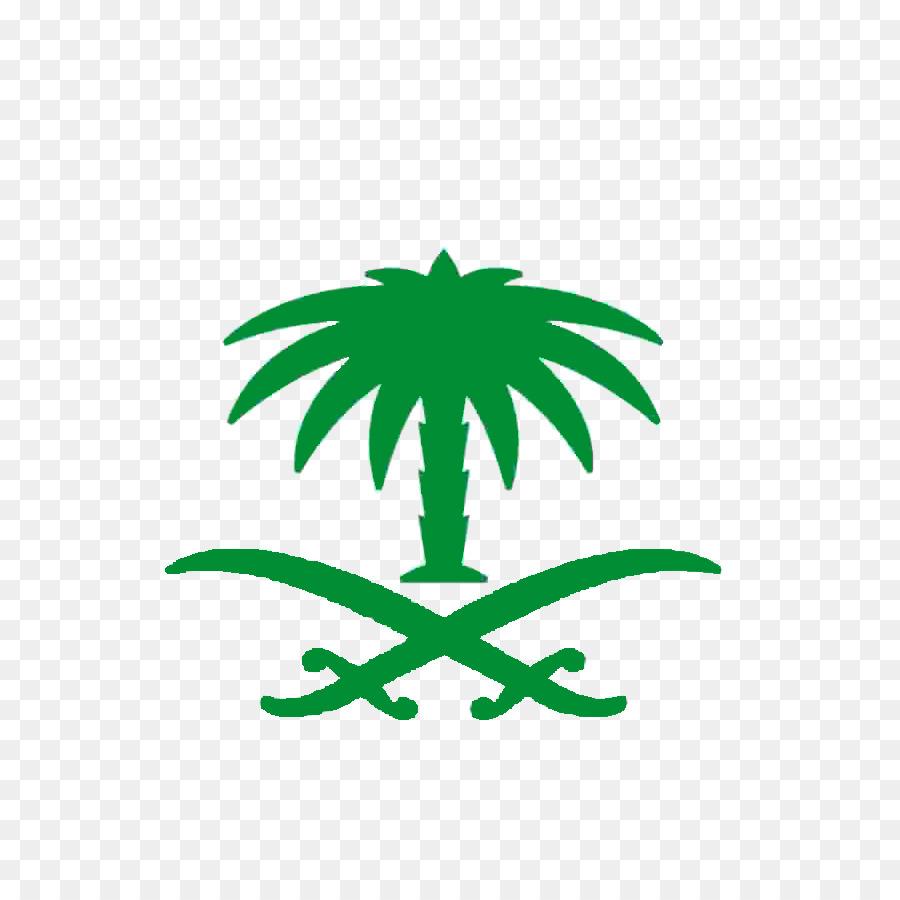 Saudi arabia logo clipart clip art freeuse library Green Leaf Logo png download - 900*900 - Free Transparent ... clip art freeuse library