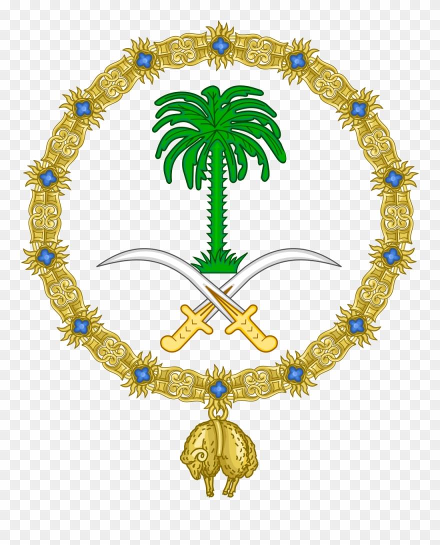 Saudi arabia logo clipart graphic Open - National Emblem Of Saudi Arabia Clipart (#3329115 ... graphic