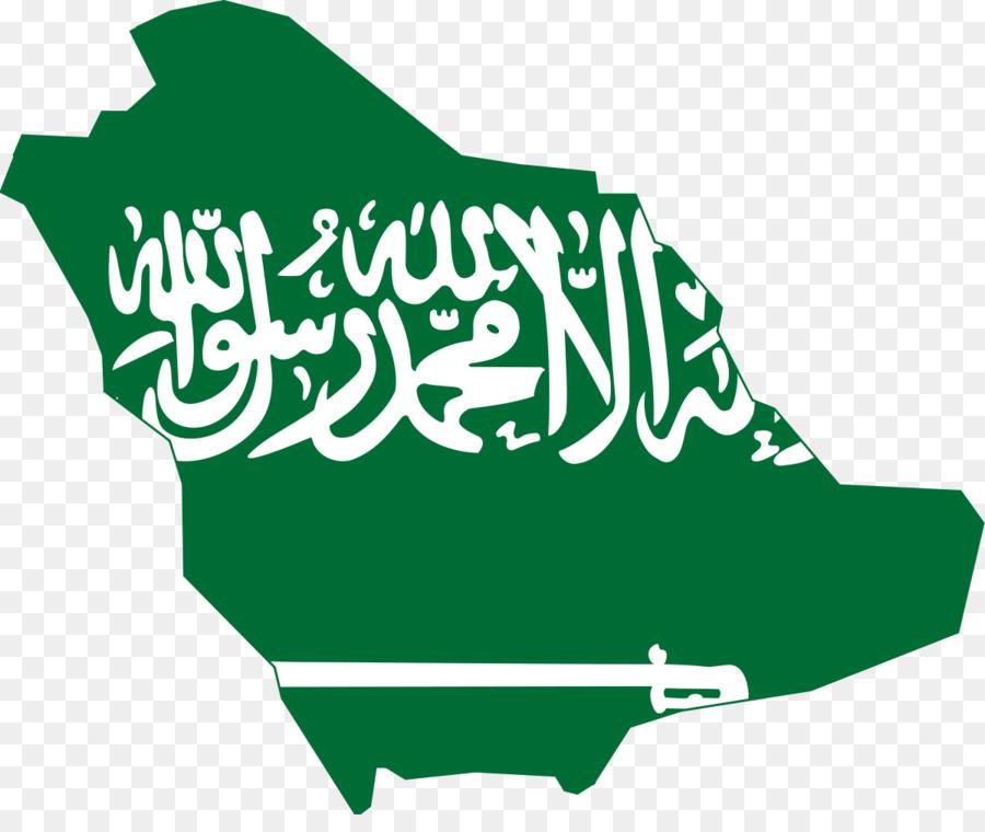 Saudi arabia logo clipart clip royalty free stock Green Leaf Logo clipart - Flag, Green, Text, transparent ... clip royalty free stock
