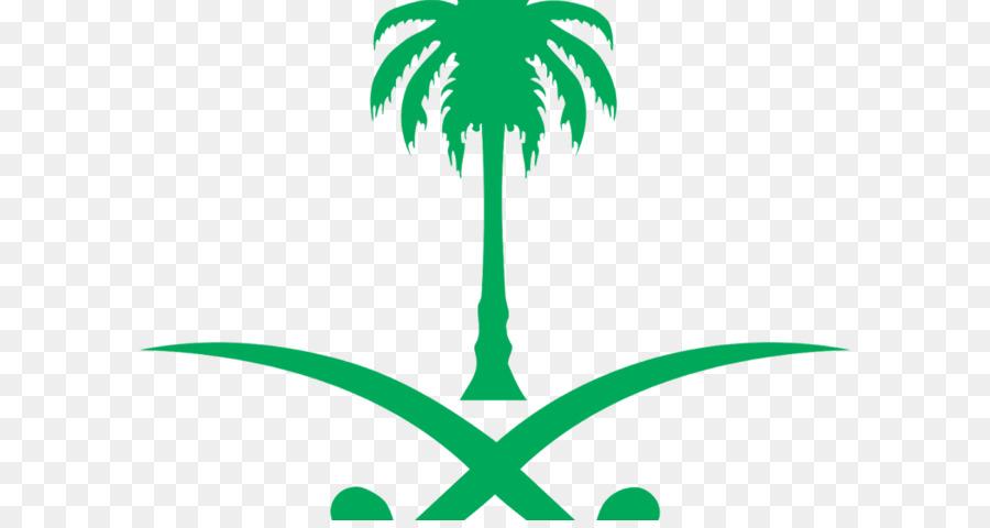Saudi arabia logo clipart clip art freeuse Palm Tree Leaf png download - 1200*630 - Free Transparent ... clip art freeuse