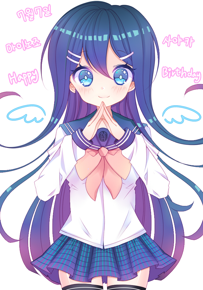 Sayaka maizono clipart clipart transparent download Maizono Sayaka - Danganronpa | page 4 of 6 - Zerochan Anime ... clipart transparent download