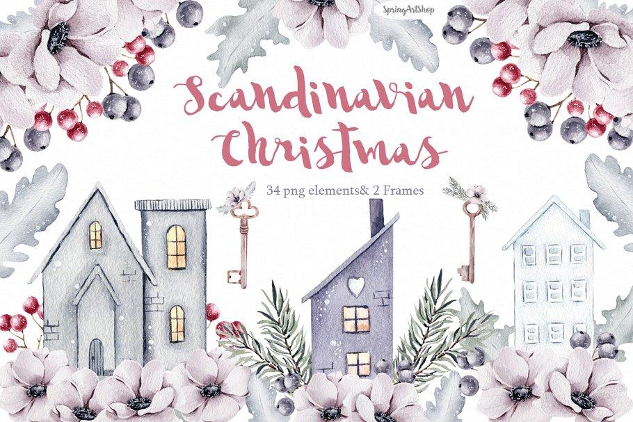 Scandinavian christmas clipart clip library library Scandinavian Christmas Clipart ~ Illustrations ~ Creative Market clip library library