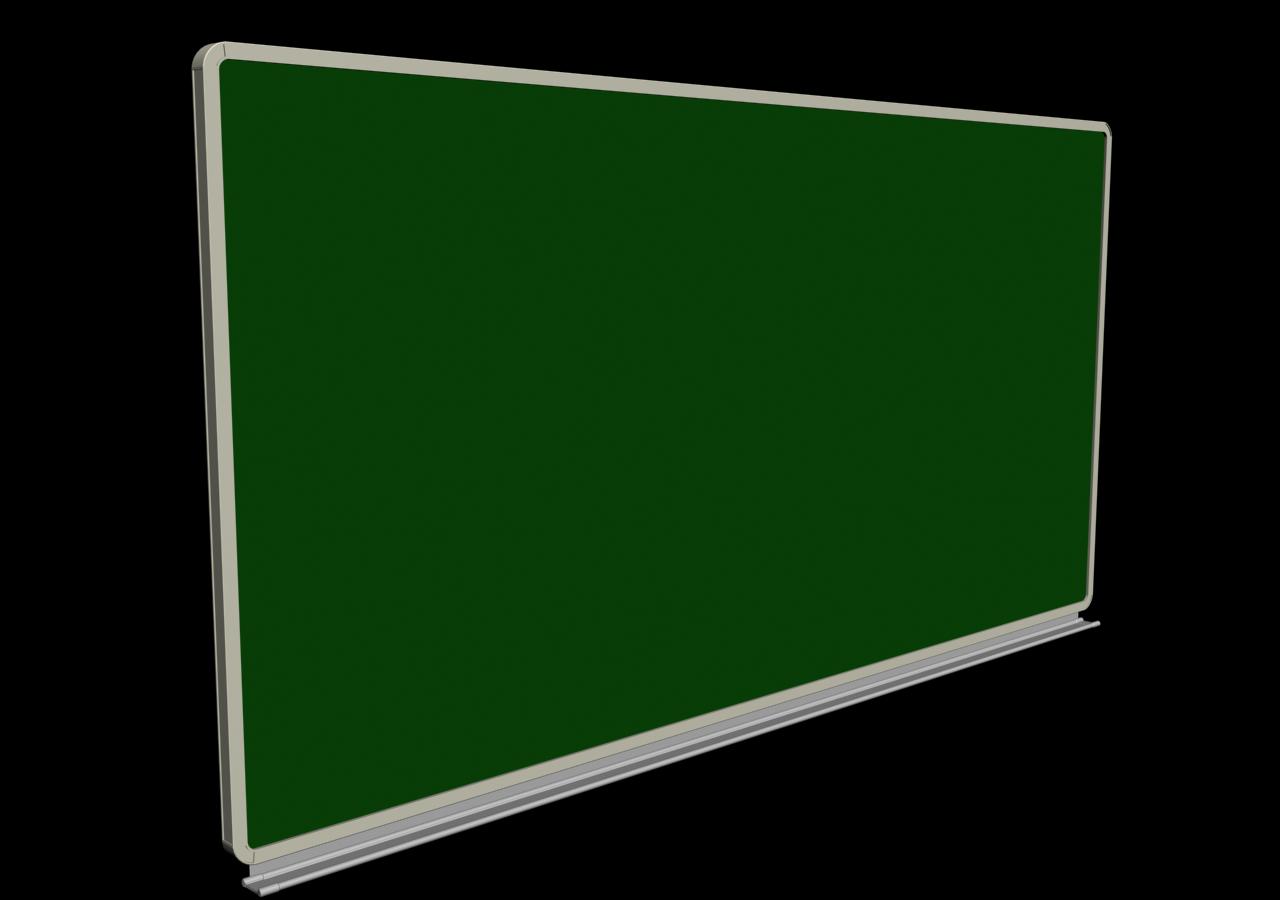 School blackboard clipart graphic black and white blackboard 02 blackboard clip | Clipart Panda - Free Clipart Images graphic black and white
