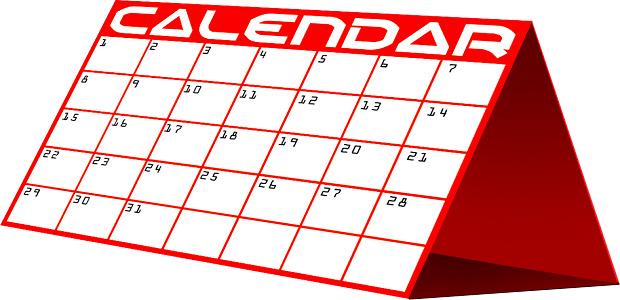 School calendar clipart free clip art black and white library 69+ Calendar Clipart Free | ClipartLook clip art black and white library