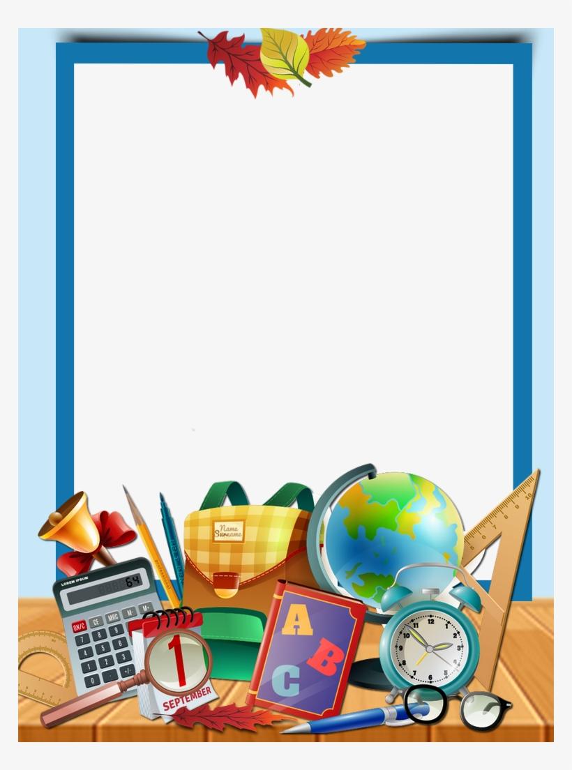 School classroom clipart border clip art black and white download В Клас Borders For Paper, Borders And Frames, School ... clip art black and white download