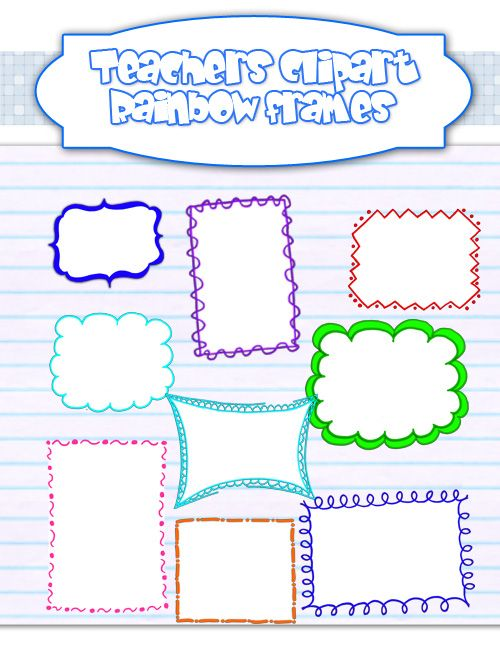 School give away clipart graphic Teacher´s Clipart: Big TpT CLIPART giveaway | Education ... graphic