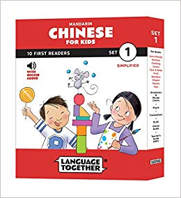 School kidsfinish line clipart freeuse library Chinese for Kids: 10 First Reader Books with Online Audio ... freeuse library