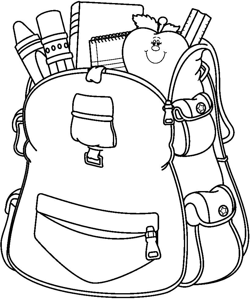 School supplies clipart black and white edge image royalty free stock Art Supplies Drawing | Free download best Art Supplies ... image royalty free stock