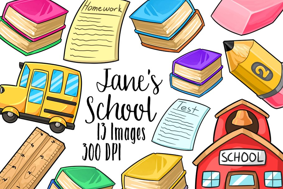 School supplu clipart jpg transparent download Kawaii School Supplies Clipart jpg transparent download