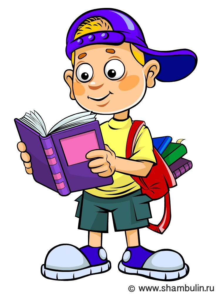 Schule clipart jpg freeuse stock Schüler Clipart - Bilder Für Schule - Cliparts.co jpg freeuse stock