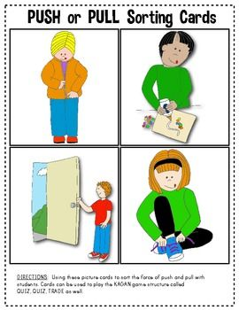 Science push pull clipart download Force and Motion: Push & Pull {Cards for Sorting} Science ... download