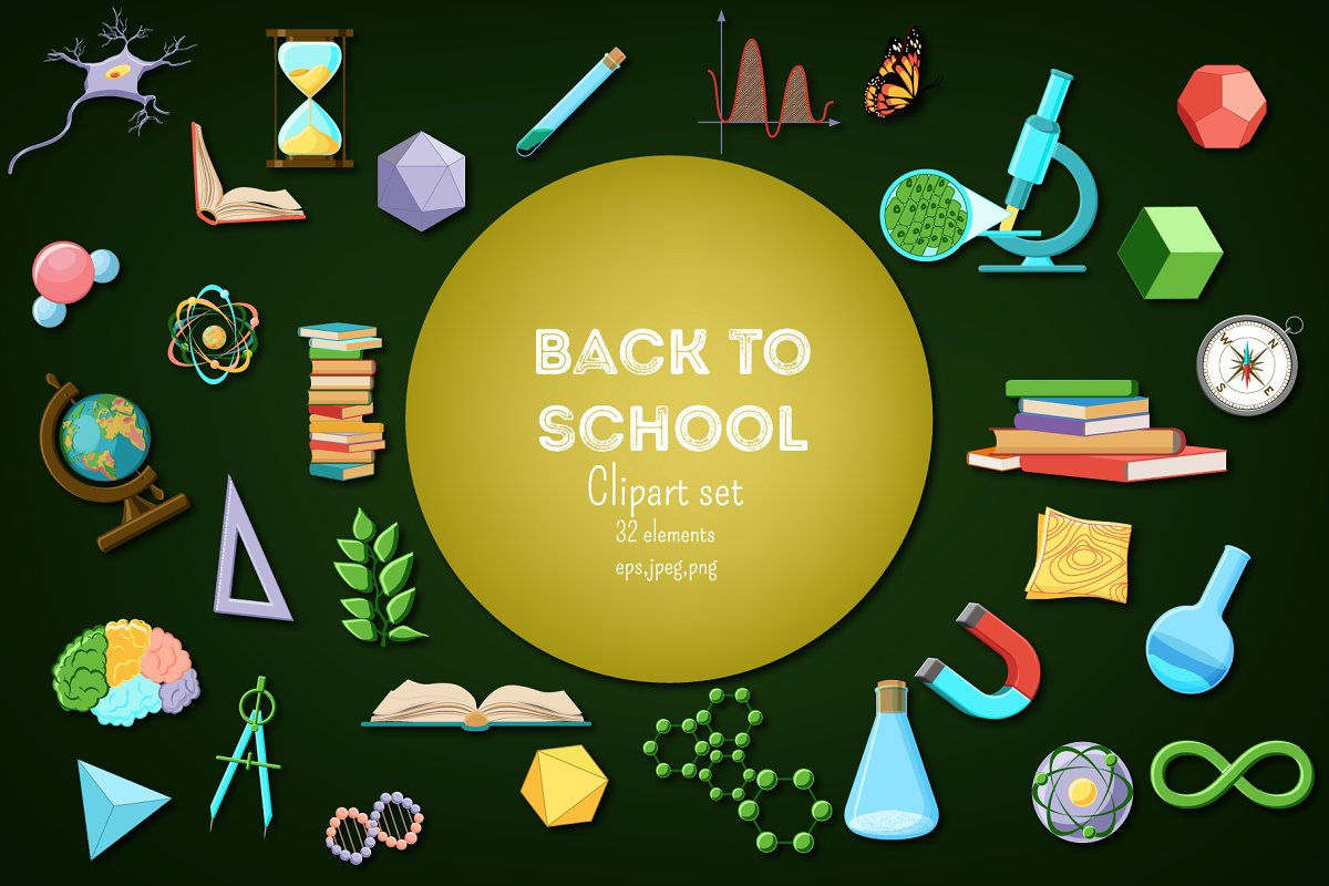 Science school clipart picture royalty free library Back to School. Science clipart set. picture royalty free library
