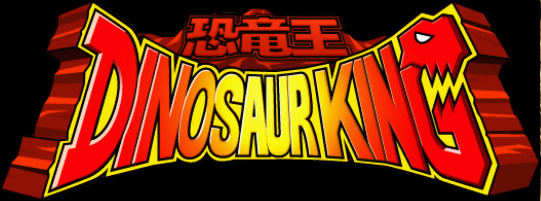 Sega naomi clipart svg library Sega Naomi/Logo – dinoking Dinosaur King (USA) – diskmach\'s ... svg library