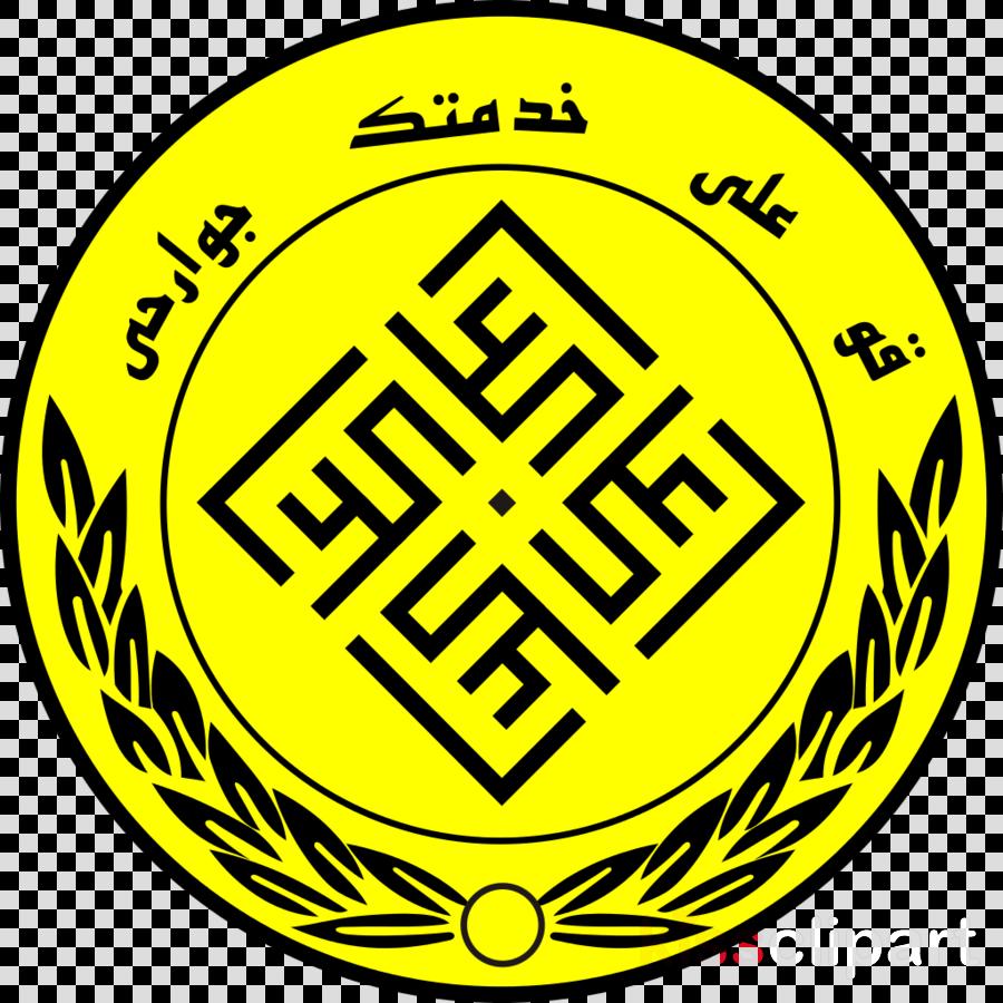 Sepa logo clipart jpg stock Football Logo clipart - Football, Yellow, Text, transparent ... jpg stock