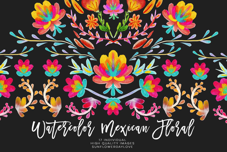 Serape clipart download Watercolor mexican floral clipart, fiesta invitation clipart, Mexican  blanket Serape, watercolor hand painted cinco de mayo clipart colorful -  Vsual download