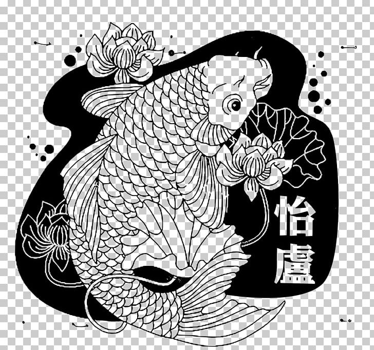 Serpentine goin up clipart black and white graphic Koi Drawing Chinese New Year Carp PNG, Clipart, Black, Black ... graphic
