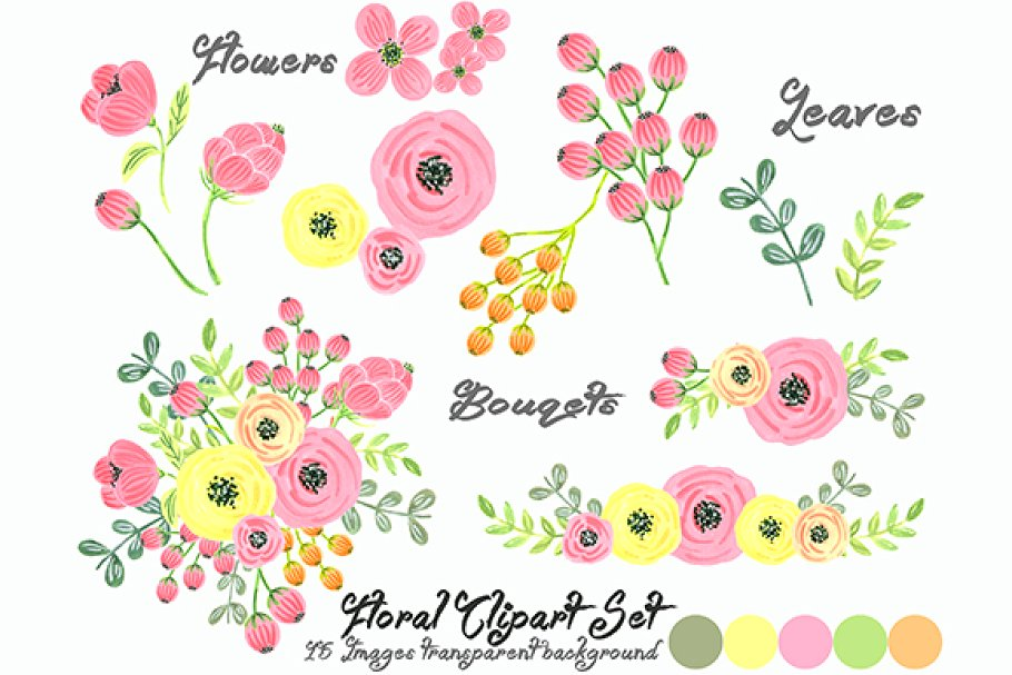 Set of flowers clipart graphic free stock Watercolor Floral Set Clipart graphic free stock