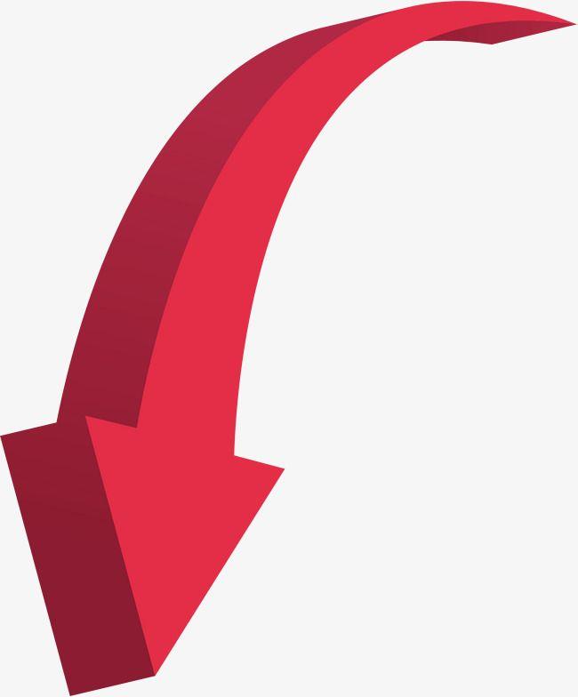 Seta vermelha em clipart stock Queda De Seta Vermelha, Vector Png, A Seta, A Seta Vermelha ... stock