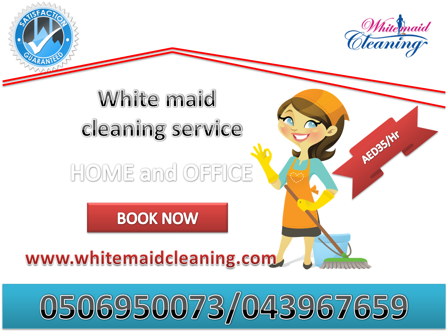 Sparkling clean house clipart jpg black and white library We are professional cleaning company in Dubai providing maid ... jpg black and white library