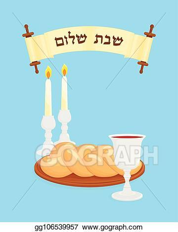 Shabbat wine clipart banner free stock Vector Illustration - Jewish shabbat, jewish holiday symbols ... banner free stock