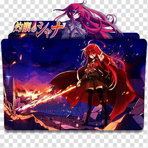 Shakugan no shana clipart clip download Anime Icon , Shakugan no Shana v transparent background PNG ... clip download