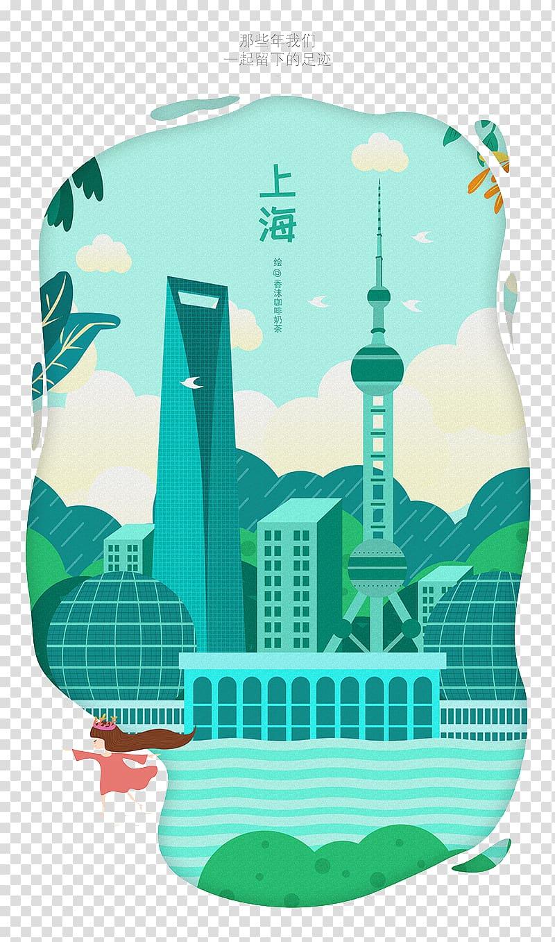 Shanghai clipart banner royalty free library Oriental Pearl Tower Shanghai Port International Cruise ... banner royalty free library