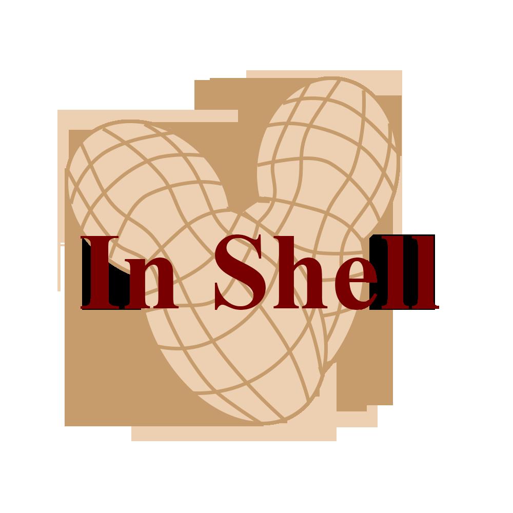 Shell heart clipart jpg stock All Good Peanut Co. jpg stock