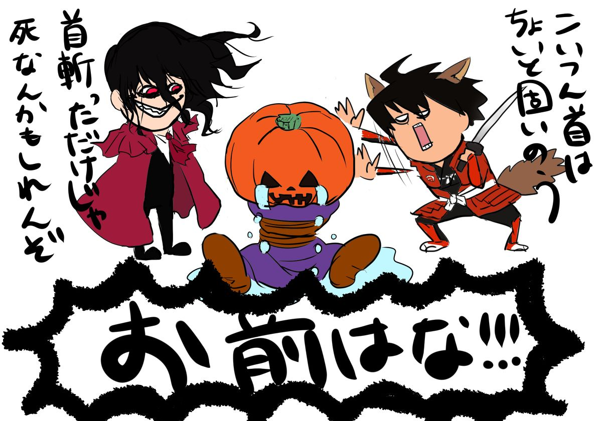 Shimazu toyohisa clipart jpg library stock Alucard (Hellsing) y Toyohisa (Drifters) | Drifters | Anime ... jpg library stock