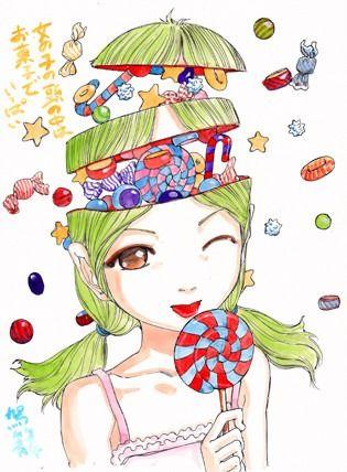 Shintaro kago clipart clipart freeuse stock shintaro kago | the amazing shintaro kago | Art, Weird art ... clipart freeuse stock