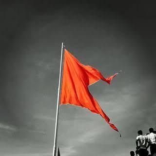 Shivaji maharaj flag clipart clipart freeuse stock Image result for maratha flag | 1 in 2019 | Banner ... clipart freeuse stock
