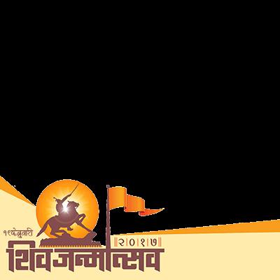 Shivaji maharaj flag clipart graphic freeuse Download SHIVAJI Free PNG transparent image and clipart graphic freeuse