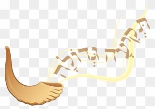 Shofar clipart apples clip art free download Free PNG Shofar Clip Art Download - PinClipart clip art free download