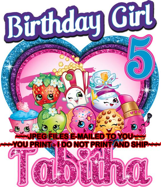 Shopkins banner clipart image royalty free download Birthday shopkins clipart banner transparent background - ClipartFest image royalty free download