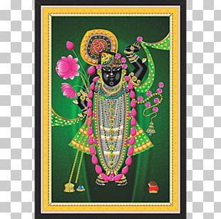 Shrinathji clipart image transparent download Shrinathji PNG Images, Shrinathji Clipart Free Download image transparent download