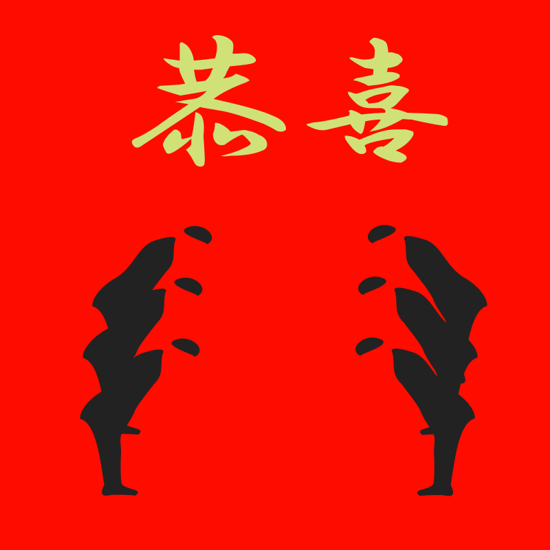 Shun clipart clip free download Gong Zuo Shun Li Gong Zuo Shun Li Clipart Icon PNG - Clip ... clip free download