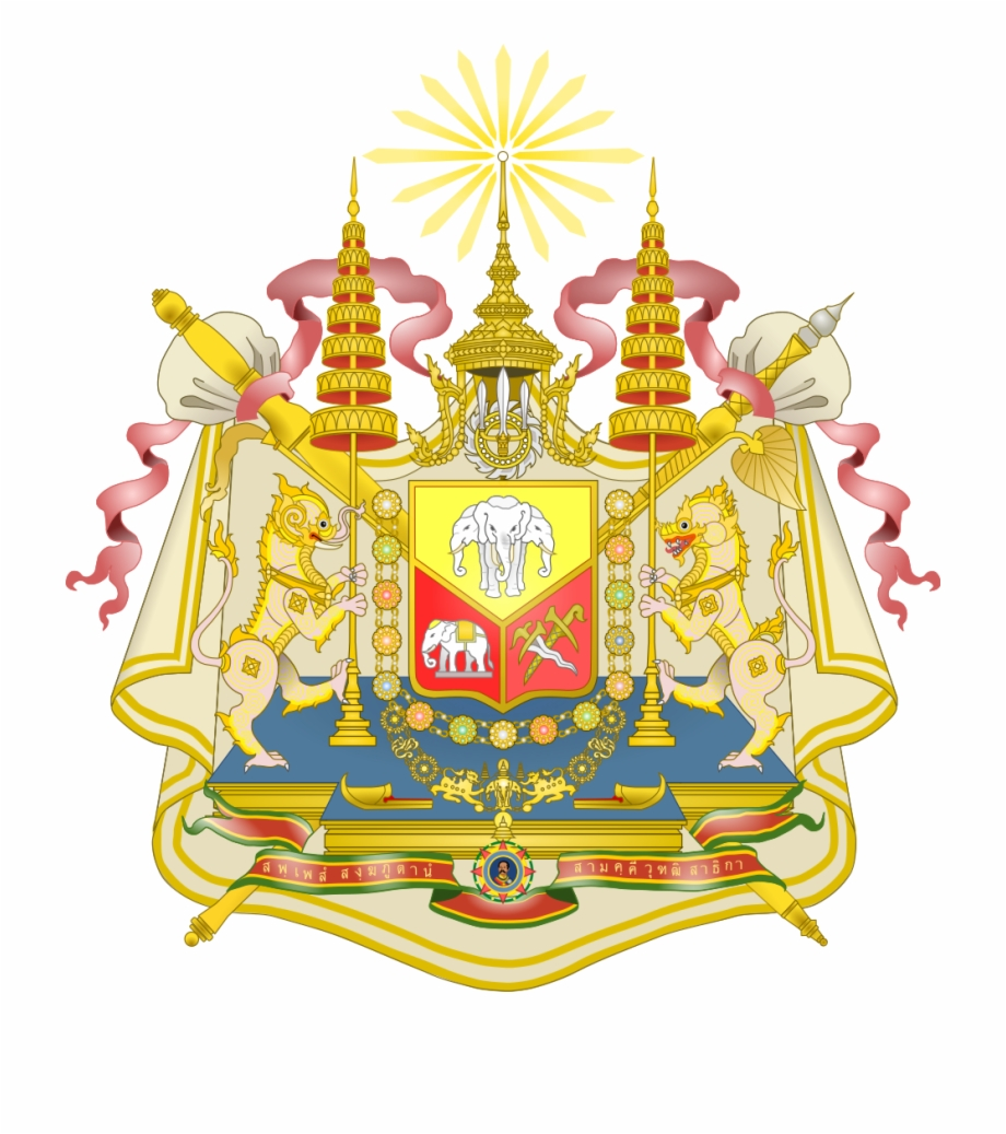 Siam clipart vector transparent stock Coat Of Arms Of Siam - Coat Of Arms Thailand Free PNG Images ... vector transparent stock