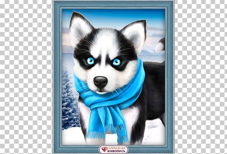 Siberian dalmation clipart clip library Siberian Husky Puppy Yorkshire Terrier Dalmatian Dog ... clip library