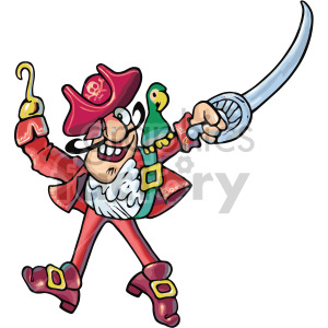 Sillyy clipart clip art free silly pirate clipart. Royalty-free clipart # 407793 clip art free