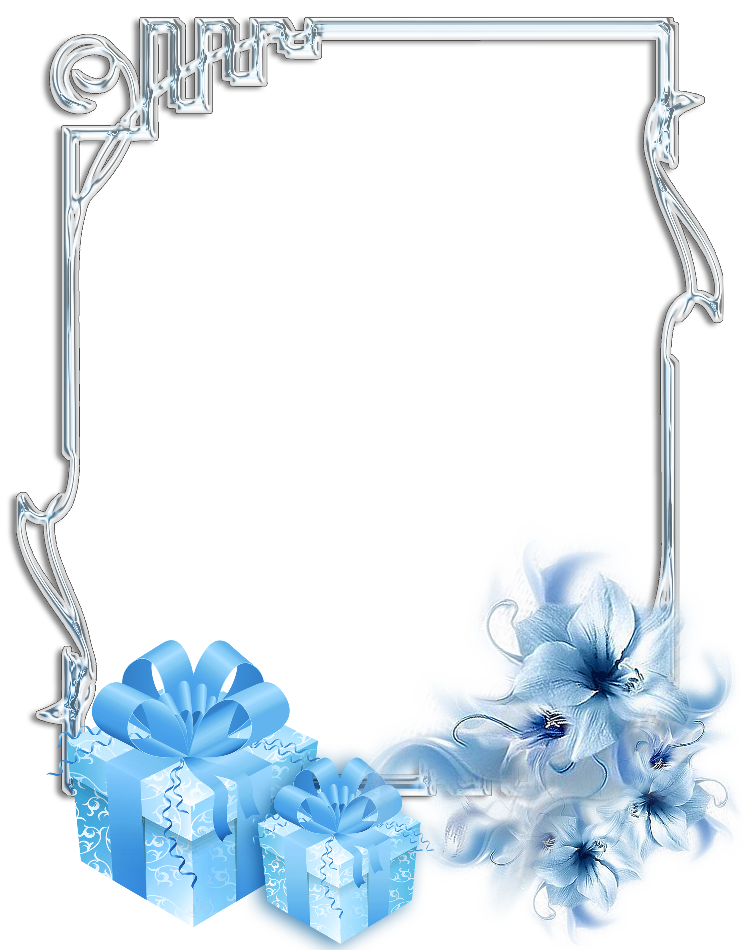 Silver bells flower clipart graphic download Large Transparent Christmas Silver Photo Frame with Blue Gifts and ... graphic download